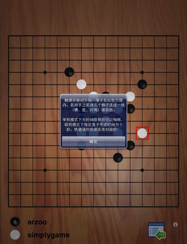 五子棋有很长的历史,起源于中国,在日本,韩国和全世界都很流行.图片